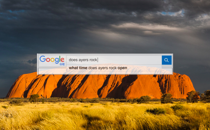 when does Ayers rock open
